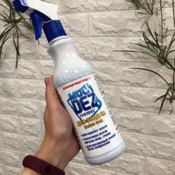 Тефлекс «МультиДез - для дезинфекции воздуха «Bublle Gum» 0,5 л