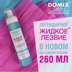 """""""DGP"""" """"Жидкое лезвие"""" - пенный экспресс - размягчитель для разрыхления и удаления натоптышей и огрубевшей кожи стоп 260мл"""