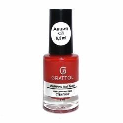 Grattol Nail Polish STAMPING Red