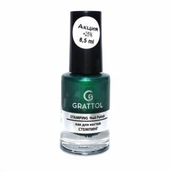 Grattol Nail Polish STAMPING Green Metal