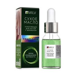 MILV Сухое укрепляющее масло для ногтей с шиммером «Fruit care» Milv, 15 мл