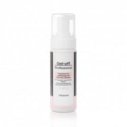 Gel-Off Кератолитик карбамидный «Пенное лезвие», 150 мл (с пенным дозатором)