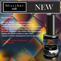 Белый гель-лак для слайдеров MilliArt nails