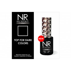 NR TOP FOR DARK COLOR (10 мл)
