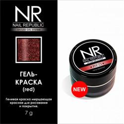 NR Гель-краска мерцающая №2, Red (7 гр)
