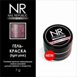 NR Гель-краска мерцающая №7, Light pink (7 гр)