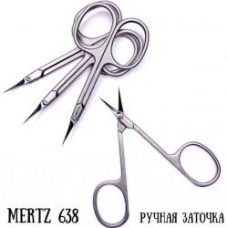 Ножницы для кутикулы Mertz 638, с ручной заточкой