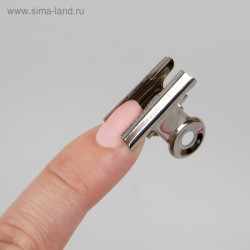 Зажим для поджатия арки (металл), 3 см