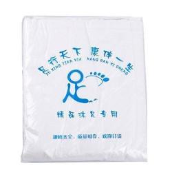 Пакеты для педикюрных ванн (~90 шт)