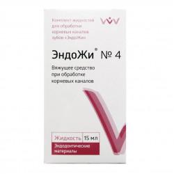 Кровоостанавливающая жидкость Эндожи№4, 15 мл
