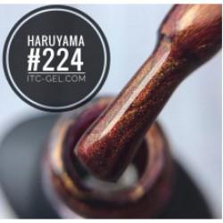 гель лак Haruyama 8мл (224)
